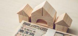 40代サラリーマンが0円で300万円を副業前にGETする方法とは?